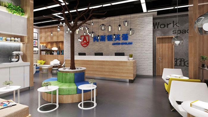 650平方教育办公室装修设计案例
