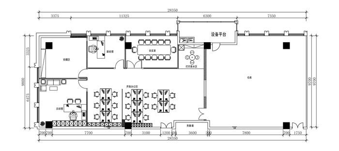 280平方服装公司办公室平面设计效果图