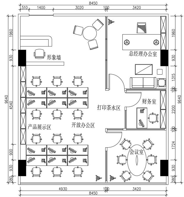 100平方办公室设计方案效果图