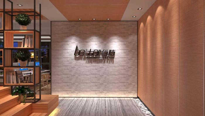 330平方创业公司办公室装修设计案例