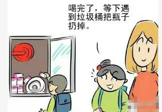 消防栓效果图