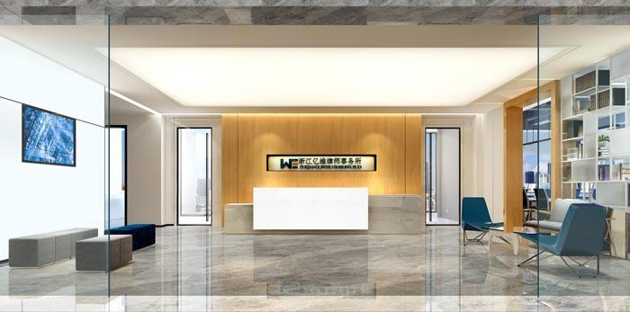 办公室前台装修设计效果图