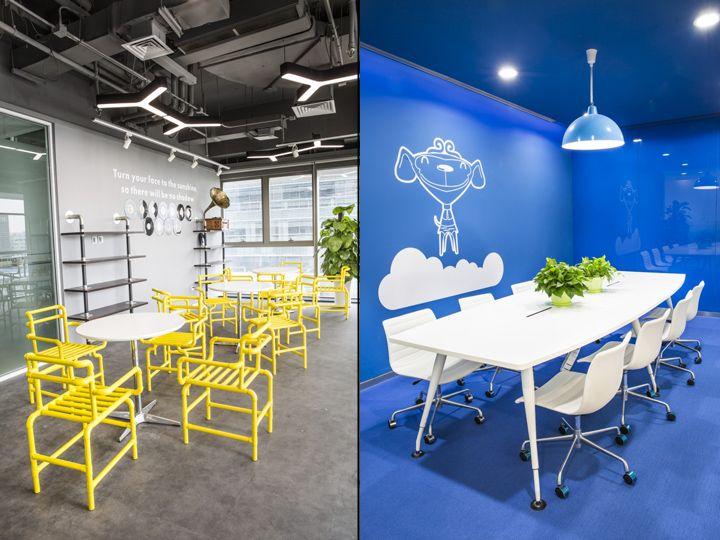 京东办公室会议室装修设计效果图