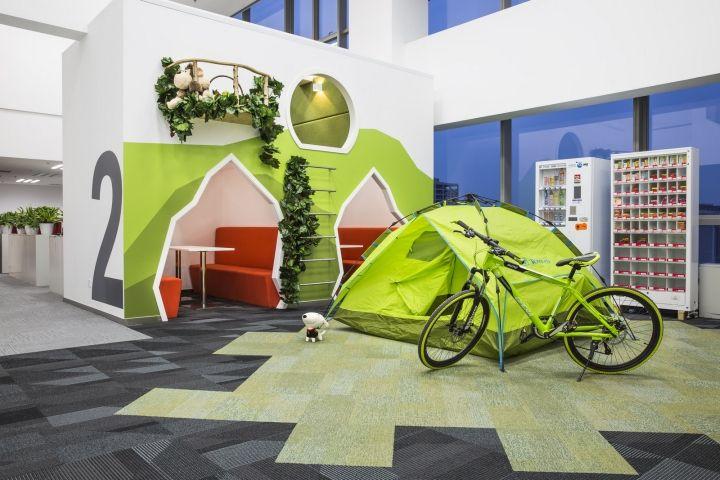 京东办公室休息区域装修设计效果图