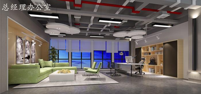 广告制作公司总经理办公室装修设计效果图