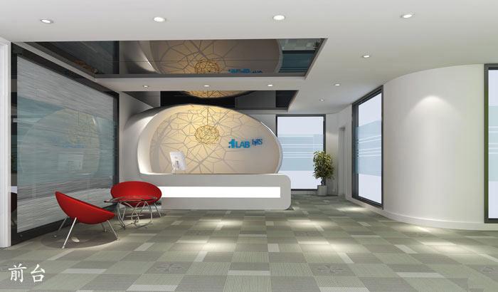 电子商务外包公司办公室前台装修设计效果图