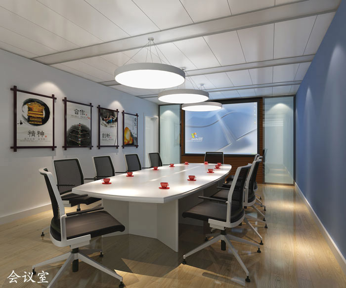 电子商务外包公司办公室会议室装修设计效果图