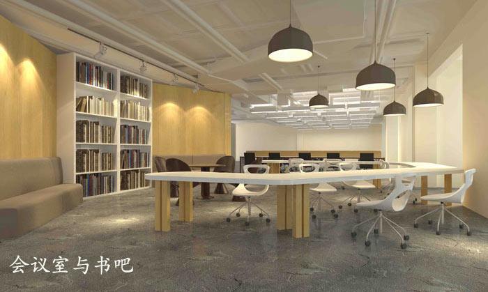 文化传播公司办公室会议室与书吧装修设计效果图
