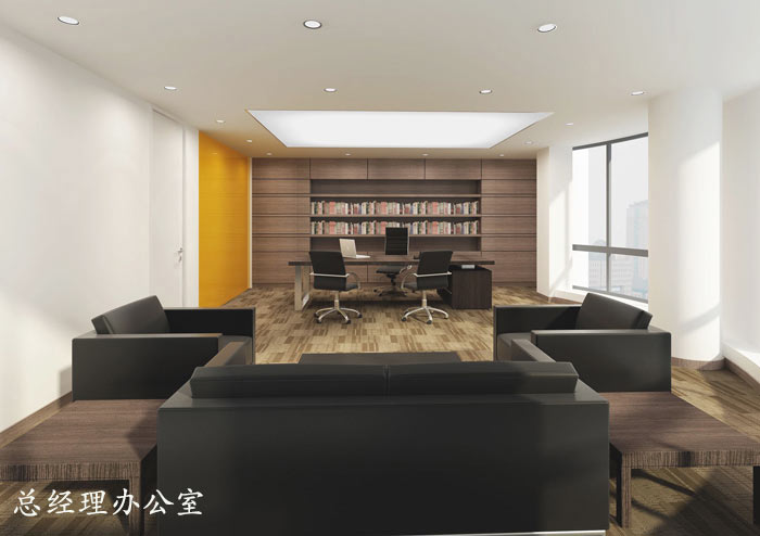 文化传播公司总经理办公室装修设计效果图