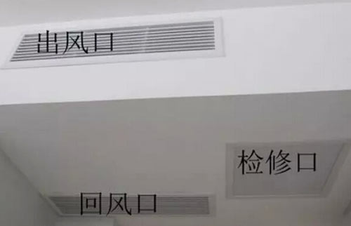 中央空调维修口效果图