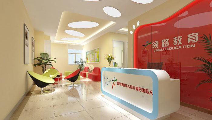 英语培训机构办公室装修设计案例