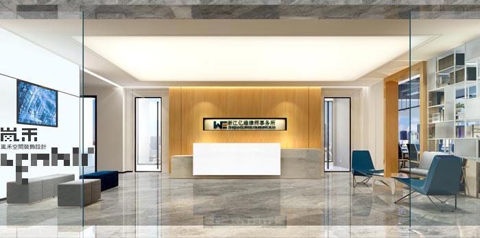 律师事务所办公室前台设计案例效果图