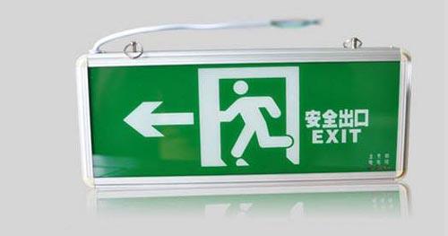 单面安全出口标志灯效果图