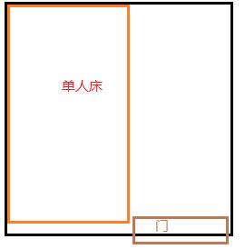 4平方米房间效果图