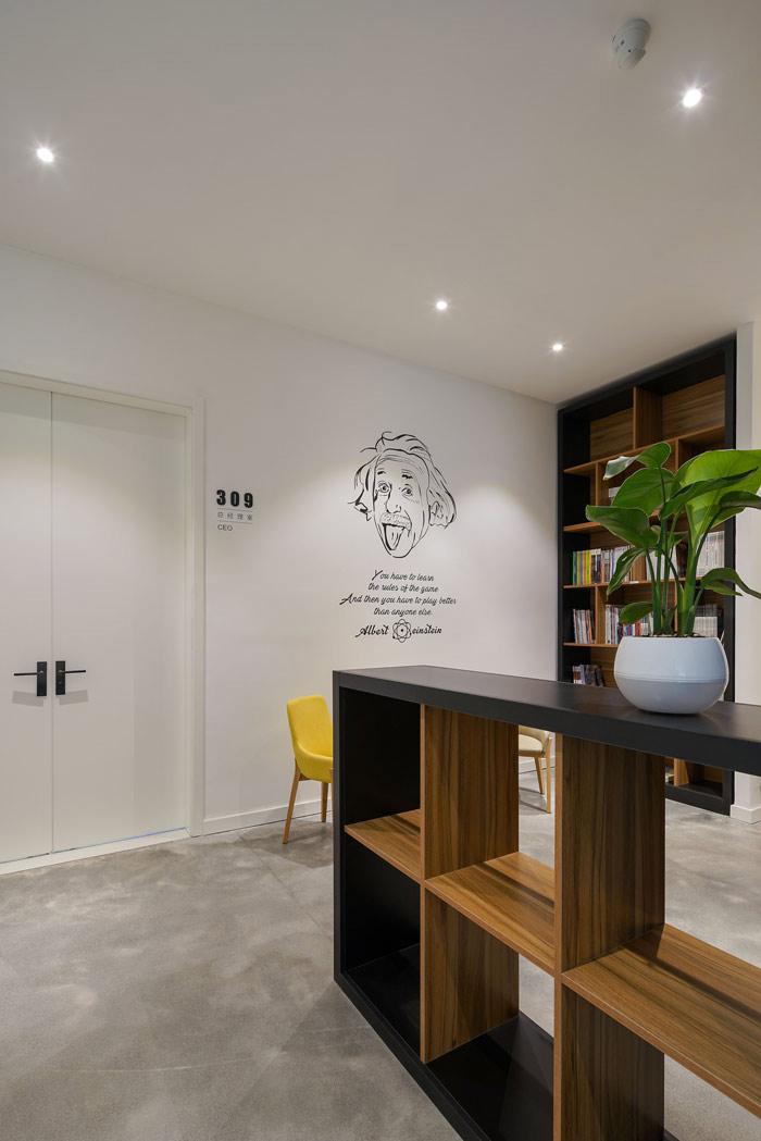 设计公司办公室阅读室设计方案