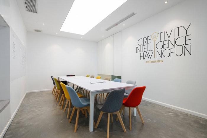 设计公司办公室会议室设计方案