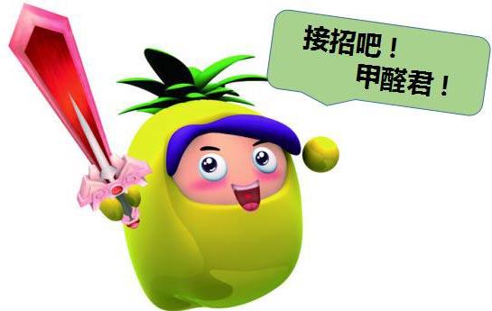 柚子皮、菠萝皮去味示意图
