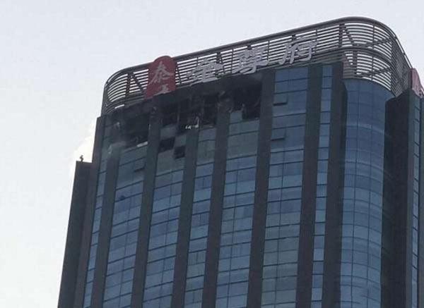 天津大厦起火效果图