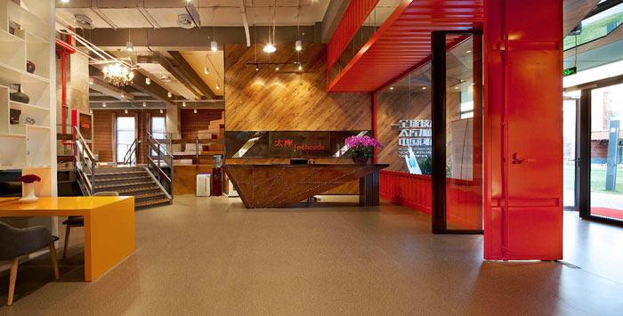 创客孵化中心办公楼设计方案