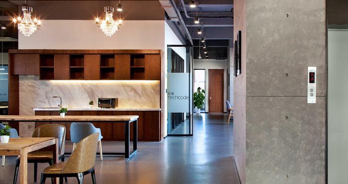 创客孵化中心办公楼茶水间装修设计效果图
