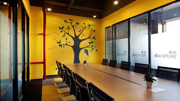 创客孵化中心办公楼会议室装修设计效果图