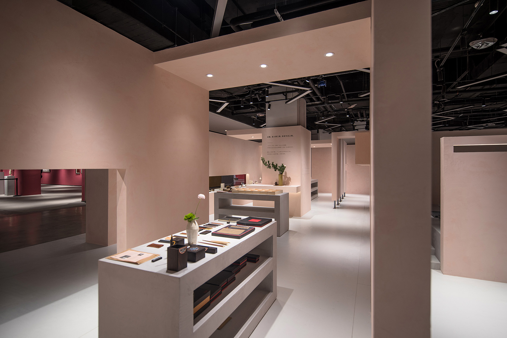 青岛办公室装修之素材展厅设计装修方案
